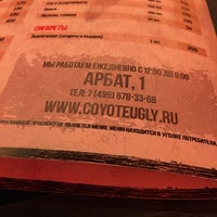 Photo taken at Coyote Ugly by Стив Р. on 11/21/2016
