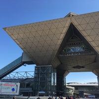 Photo taken at Tokyo Marathon EXPO by ruixs on 2/25/2017