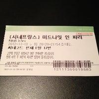 Photo taken at CineCode Sonje by JooHun L. on 11/13/2012