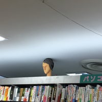 Photo taken at サクラ書店 by めい が. on 3/8/2018