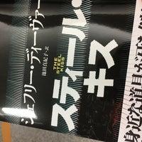 Photo taken at サクラ書店 by めい が. on 10/30/2017