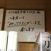 Photo taken at サクラ書店 by めい が. on 5/23/2016