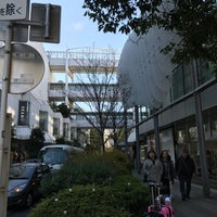 Photo taken at Tamagawa Takashimaya Shopping Center by 川崎 健. on 12/23/2017