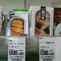 Photo taken at Fuji 武蔵中原店 by pyon あ. on 8/21/2016