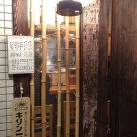 Photo taken at Mashiko by Rimi C. on 11/15/2013