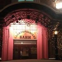 Photo taken at Калитниковские бани by Oleg K. on 11/29/2012