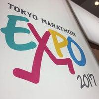 Photo taken at Tokyo Marathon EXPO by Makino S. on 2/24/2017