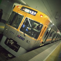 Photo taken at Inokashira Line Shibuya Station (IN01) by Makino S. on 12/27/2012