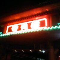 Foto tomada en Restaurant Lotus Flower por Ricardo L. el 9/29/2012