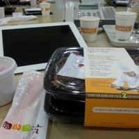 Photo taken at UBM Medica Ltd (KIMS) by Kevin (Sang Ho) Y. on 10/11/2012