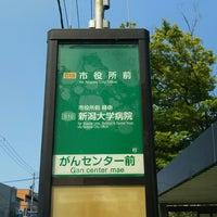 Photo taken at がんセンター前 バス停留所 by Tokimeki Sta. on 7/28/2017
