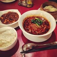 Photo taken at 赤坂 四川飯店 陳 CHEN'S DINING 北千住マルイ店 by Jun Y. on 4/2/2014