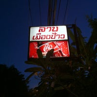 Photo taken at ลาบเมืองป้าว by พิริยะ ซ้าย ขวา ซ้าย 🚶🏻🚶🏻🚶🏻 on 12/18/2012