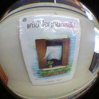 Photo taken at 7-Eleven (เซเว่น อีเลฟเว่น) by พิริยะ ซ้าย ขวา ซ้าย 🚶🏻🚶🏻🚶🏻 on 7/9/2013