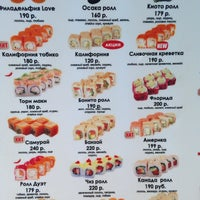 Снимок сделан в Sushi Box пользователем Андрей Т. 8/18/2013