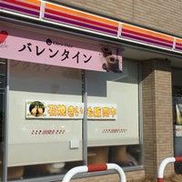 Photo taken at サークルK 富山新屋店 by COZYY @. on 2/11/2016