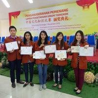 Photo taken at Kantor Manajemen Univ. Airlangga by Steven H. on 11/1/2015