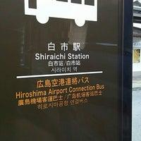 Photo taken at 白市駅 バス停 by 米 on 11/4/2015