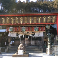 Photo taken at Ohirasanjinja Shrine by missilegirl on 2/25/2017