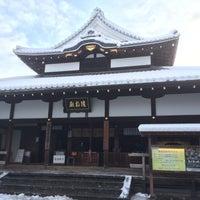 Photo taken at 随求堂 by missilegirl on 1/1/2015