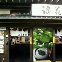 Photo taken at 浪花そば 新大阪店 by Katsunori O. on 6/19/2012