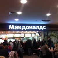 Photo taken at McDonald's by Maxim K. on 1/27/2013