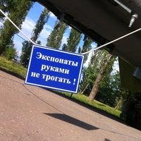 Das Foto wurde bei Парк Победы von Maxim K. am 6/9/2013 aufgenommen