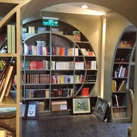 Photo taken at Garden Books by Jacob F. on 10/1/2012