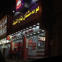 Photo taken at Mashtan Cafateria by Arwa on 8/21/2016