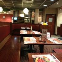 Photo prise au Pizza Hut par Baris H. le11/13/2012