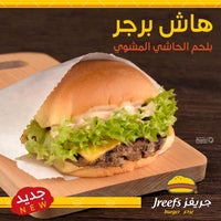Photo taken at JREEF'S Burger by Essam A. on 1/13/2016