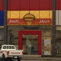 Photo taken at JREEF'S Burger by Essam A. on 9/5/2015