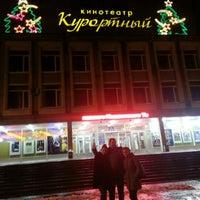 Photo taken at Курортный by Stas P. on 1/1/2013