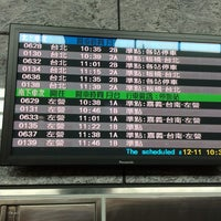 Photo taken at 公車高鐵台中站 THSR Taichung Bus Station by Victor L. on 12/11/2013