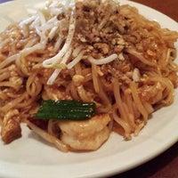 Photo taken at Talay Thai Restaurant by John R. on 1/22/2016