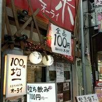 Photo taken at 往来 京急蒲田店 by りゅうすけ on 10/29/2012