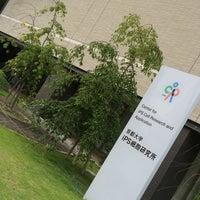Photo taken at CiRA (京都大学iPS細胞研究所) by LP6m on 7/29/2014
