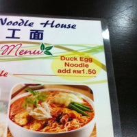 Photo taken at Flavors Homemade Noodle House by Alex Wee B. on 11/11/2012