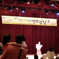 Photo taken at 역삼1동 문화센터 by Hochul K. on 5/30/2015