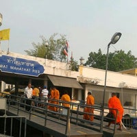 Photo taken at Wat Mahathat Pier by Praewphan L. on 2/15/2013
