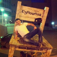 Photo taken at Тарелочка чечевичного супа и один маленький, но очень хитрый сухарик by Евгений А. on 6/22/2013