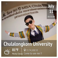 Photo taken at Chulalongkorn Business School by iBeer on 7/11/2013