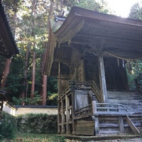 Photo taken at 竹野神社 by だい お. on 11/10/2017