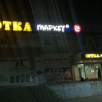Photo taken at Сотка by Viktor S. on 6/2/2013