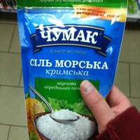 Photo taken at Сотка by Viktor S. on 4/12/2014