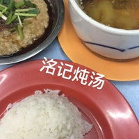 Photo taken at Meng Kee Steam Soup by Germaine W. on 12/28/2016