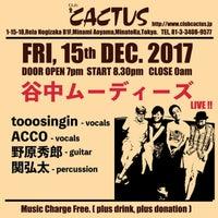12/15/2017 tarihinde tooo singin'ziyaretçi tarafından Club CACTUS'de çekilen fotoğraf