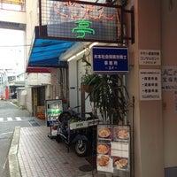Photo taken at ぐらたん亭 どつぼどーる by Fumihiko K. on 6/2/2013