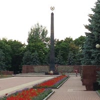 Photo taken at Мемориал Победы 1941-1945 by Alexander P. on 6/21/2014