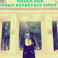 Photo taken at Центральный парк Кызыл Кии by Nadezhda S. on 6/21/2016
